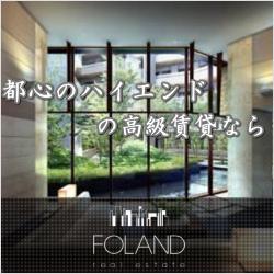 foland公式サイト